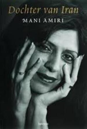 Mani  Amiri